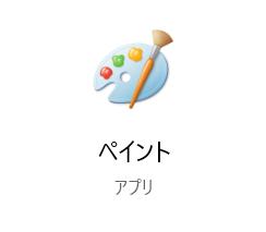 f:id:mizugame6:20191124150604p:plain