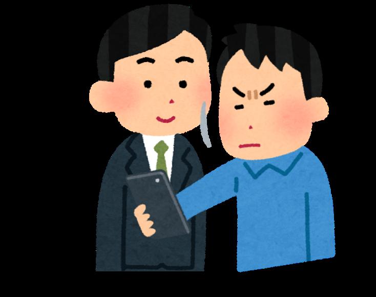 f:id:mizugame6:20191126010634p:plain
