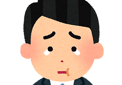 f:id:mizugame6:20191127223004p:plain