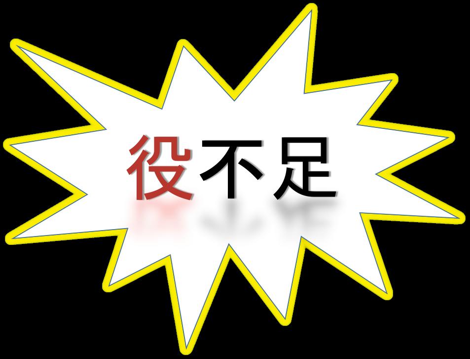 f:id:mizugame6:20191201111316p:plain