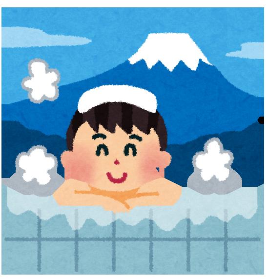 f:id:mizugame6:20191201191241p:plain
