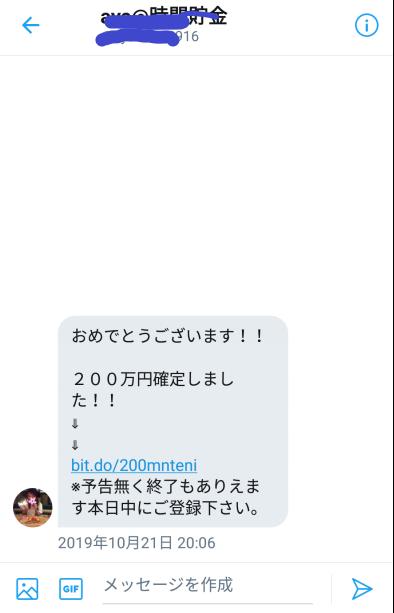 f:id:mizugame6:20191203061939p:plain