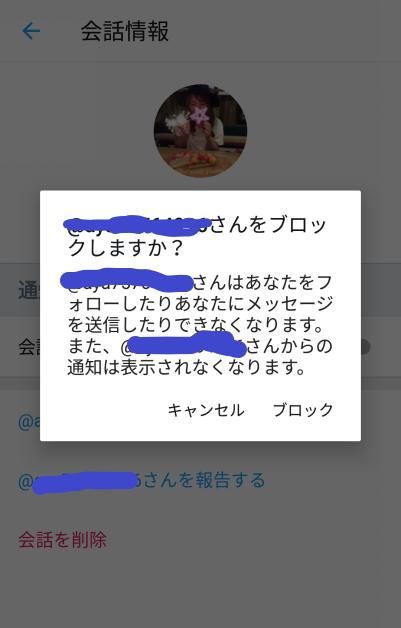 f:id:mizugame6:20191203062011p:plain
