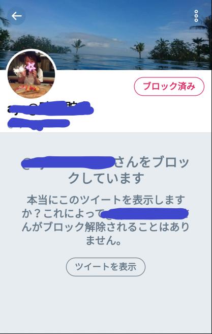 f:id:mizugame6:20191203062048p:plain