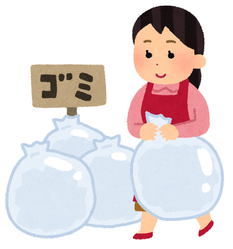 f:id:mizugame6:20191204232902p:plain