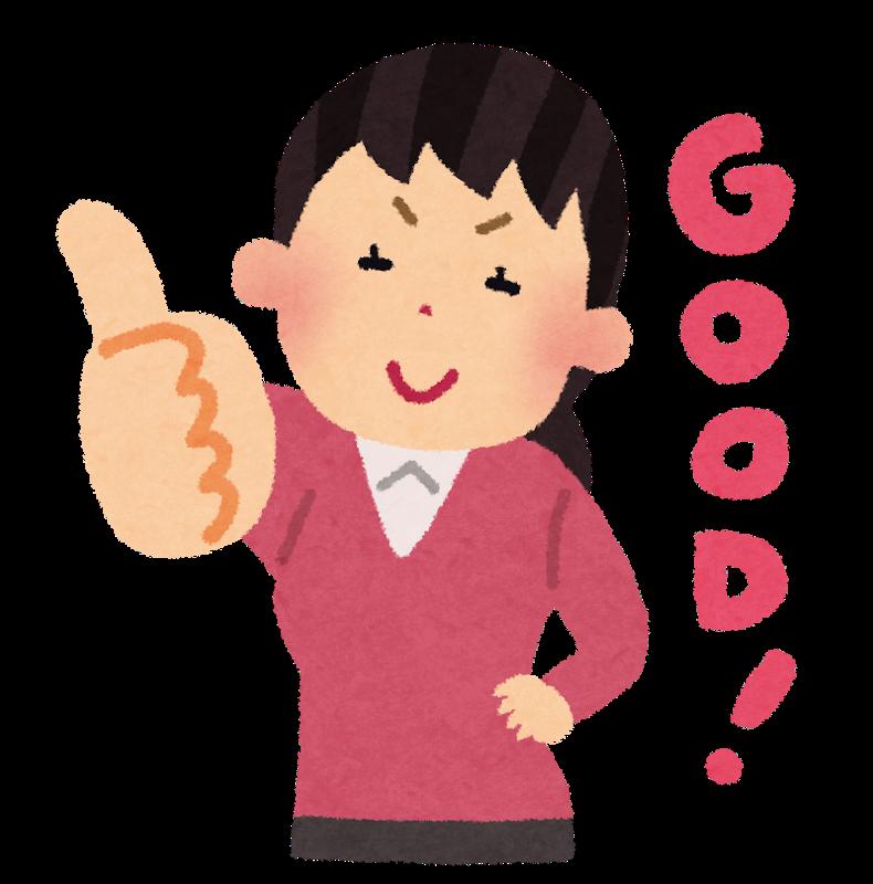 f:id:mizugame6:20191206203420p:plain