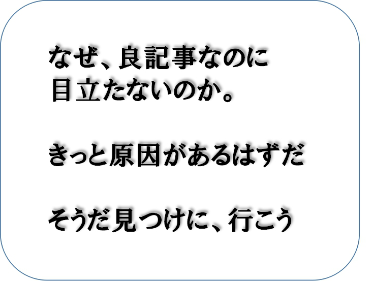 f:id:mizugame6:20191208172555p:plain