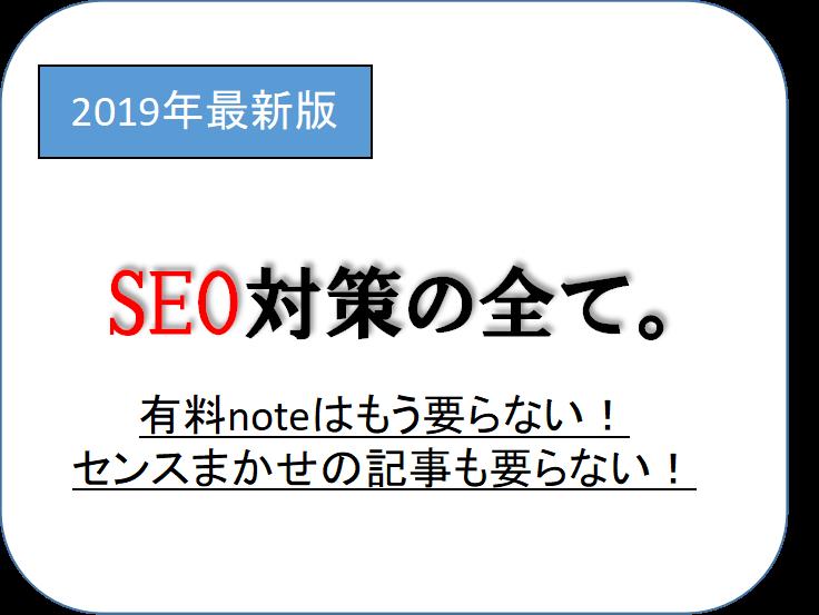 f:id:mizugame6:20191209004615p:plain