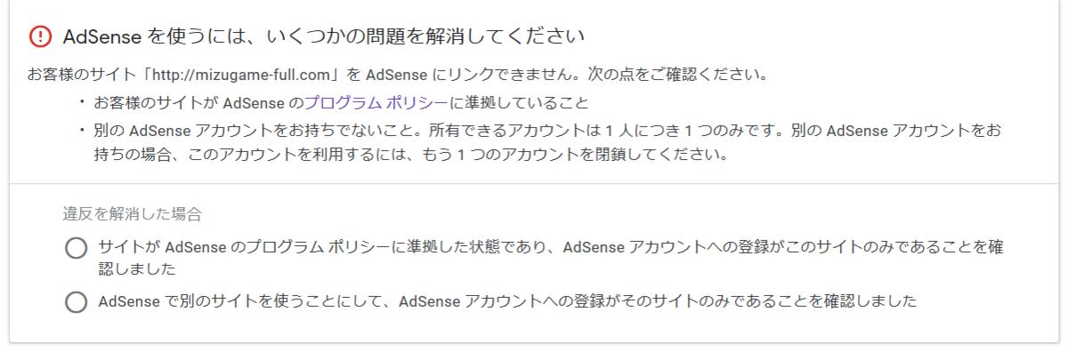 f:id:mizugame6:20191212224048p:plain