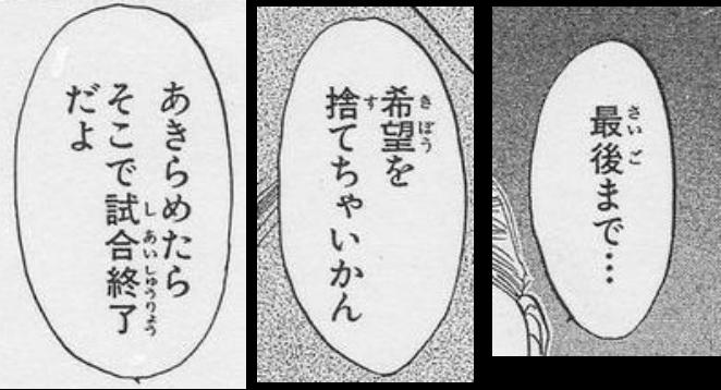 f:id:mizugame6:20191215123100p:plain