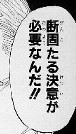 f:id:mizugame6:20191215123436j:plain
