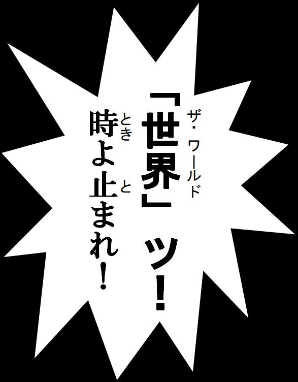 f:id:mizugame6:20191215131548p:plain