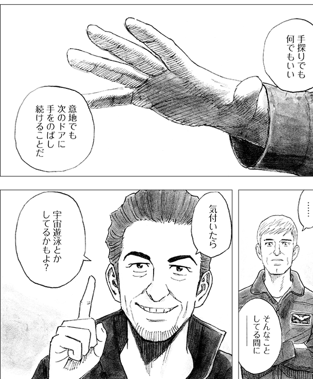 f:id:mizugame6:20191229014752p:plain