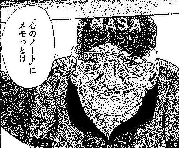 f:id:mizugame6:20191229032612j:plain