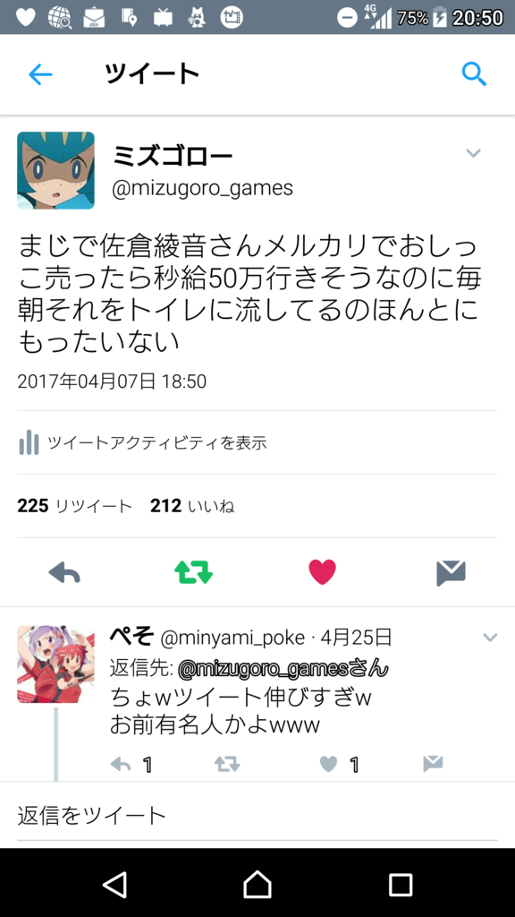 f:id:mizugoro5555:20170604205157p:plain