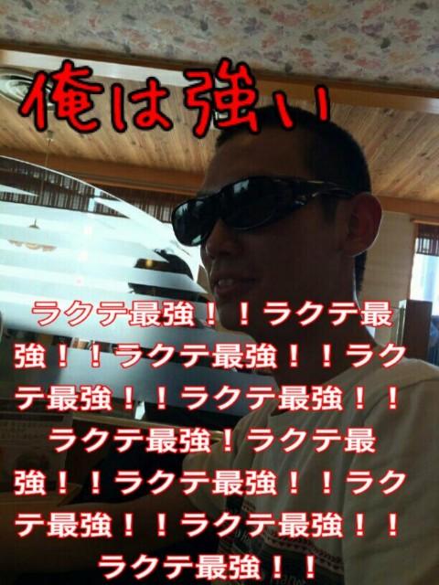 f:id:mizugoro5555:20171225205051j:image