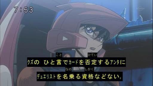 f:id:mizugoro5555:20180605212110j:image