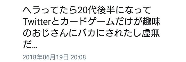 f:id:mizugoro5555:20180620100637j:image