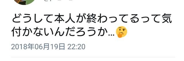 f:id:mizugoro5555:20180620170939j:image
