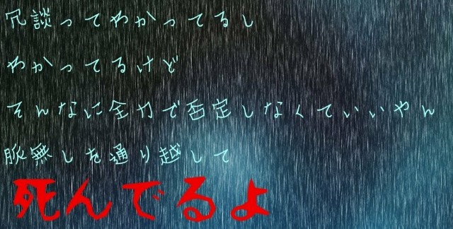 f:id:mizugoro5555:20180620171102j:image