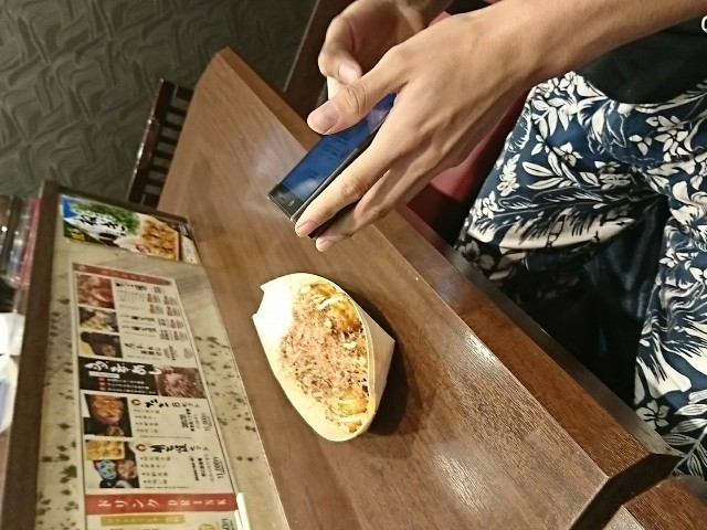 f:id:mizugoro5555:20180821185238j:image