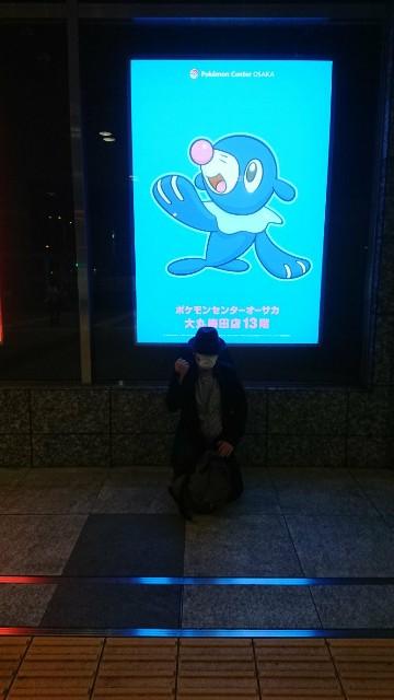 f:id:mizugoro5555:20180821191926j:image
