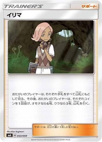 f:id:mizugoro5555:20180907211124j:image