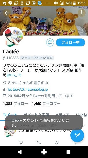 f:id:mizugoro5555:20181002124358j:image