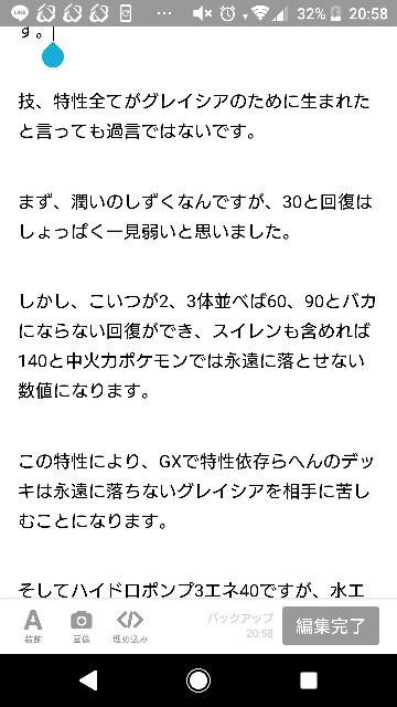 f:id:mizugoro5555:20181017205847j:image