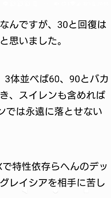 f:id:mizugoro5555:20181017205901j:image