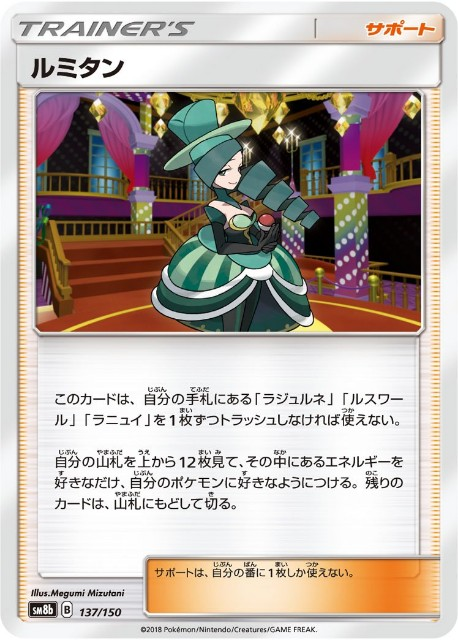 f:id:mizugoro5555:20181025182048j:image