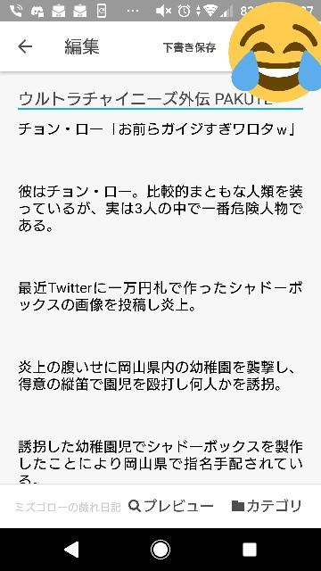 f:id:mizugoro5555:20181114214504j:image