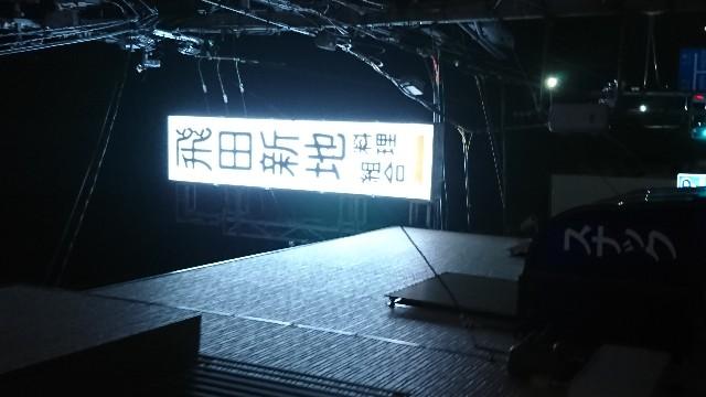 f:id:mizugoro5555:20200105093638j:image