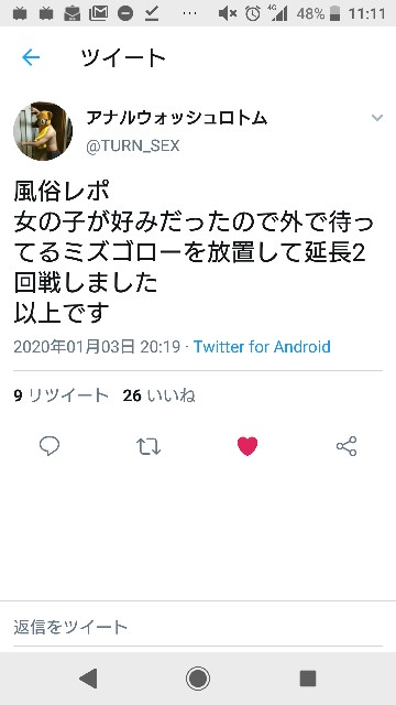 f:id:mizugoro5555:20200105112136j:image
