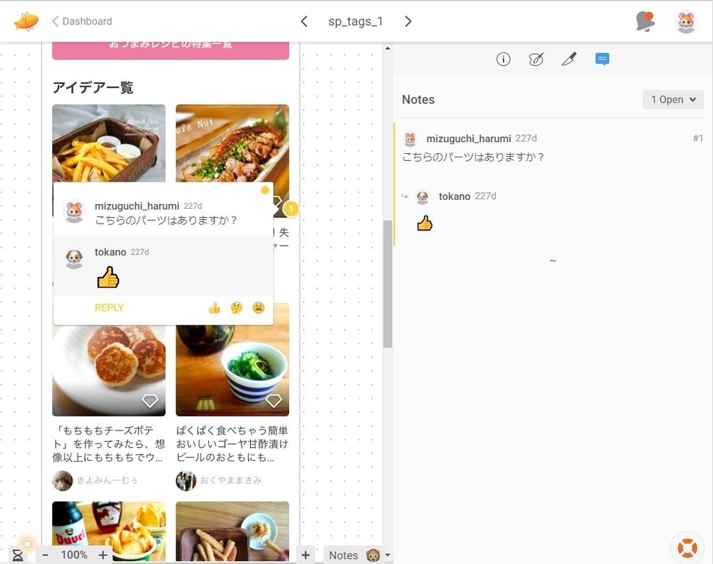 f:id:mizuguchi-harumi:20181011201113j:plain