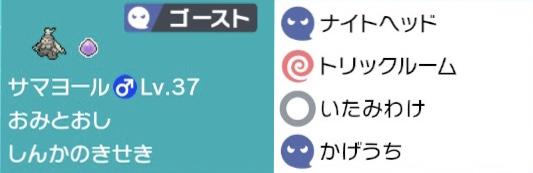 f:id:mizugumopoke:20200322184018j:plain