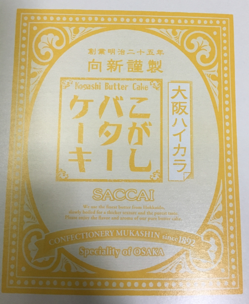 f:id:mizuhagi:20160908230354j:plain