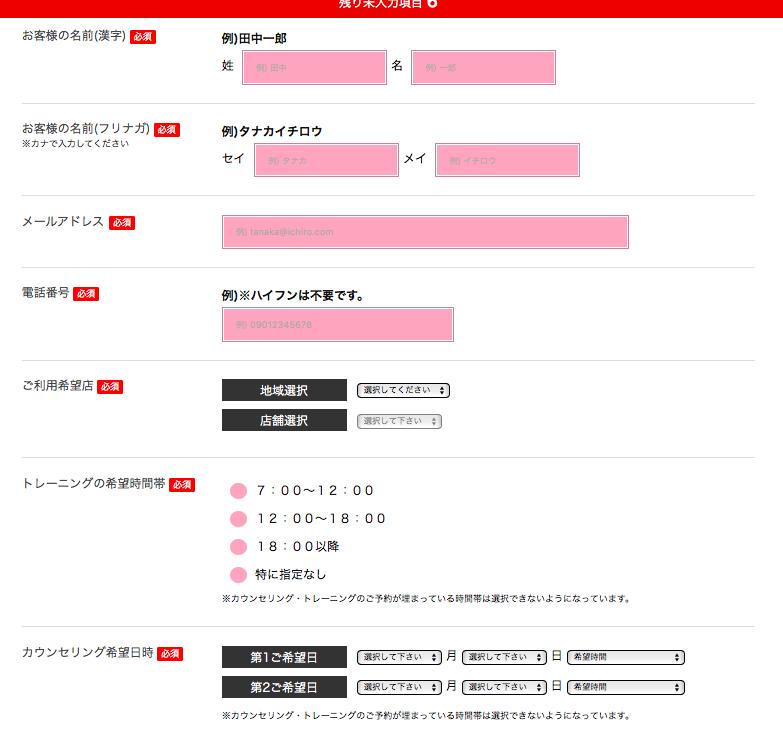 f:id:mizuharasaki:20180526140413p:plain