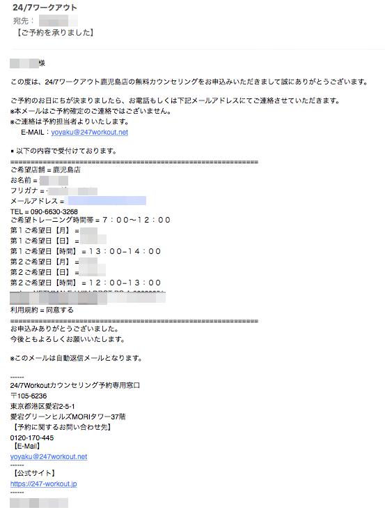 f:id:mizuharasaki:20180526141112p:plain