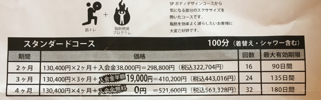 f:id:mizuharasaki:20180609103631j:plain