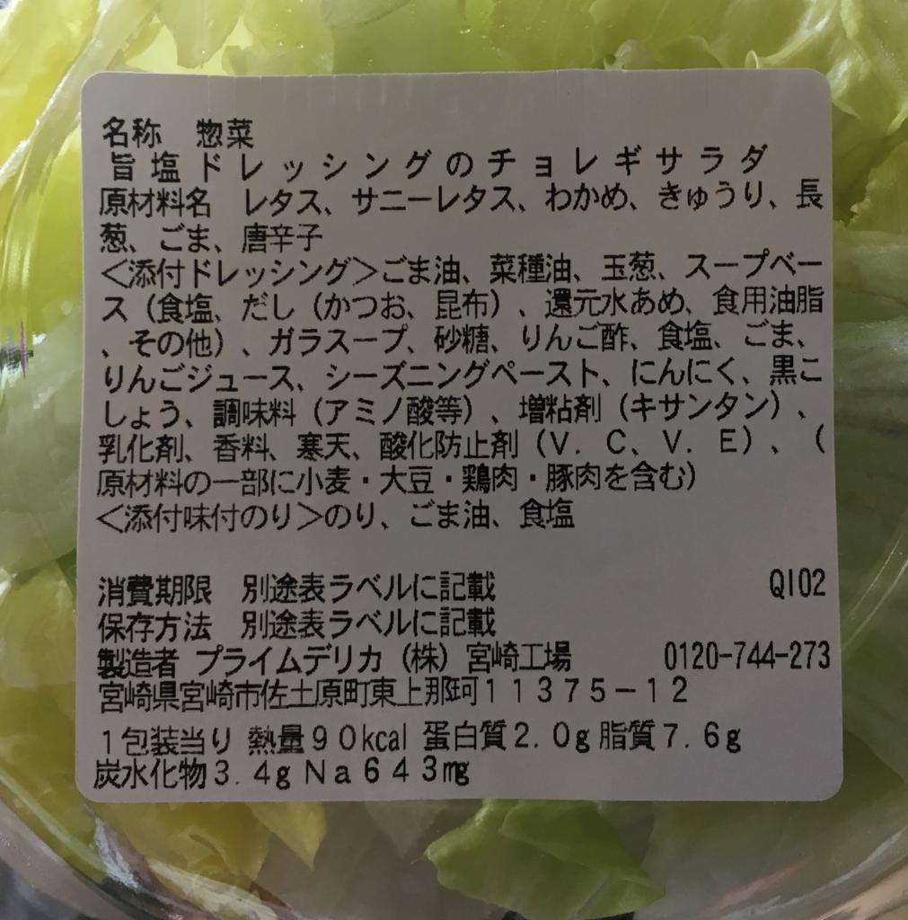 f:id:mizuharasaki:20180614085129j:plain