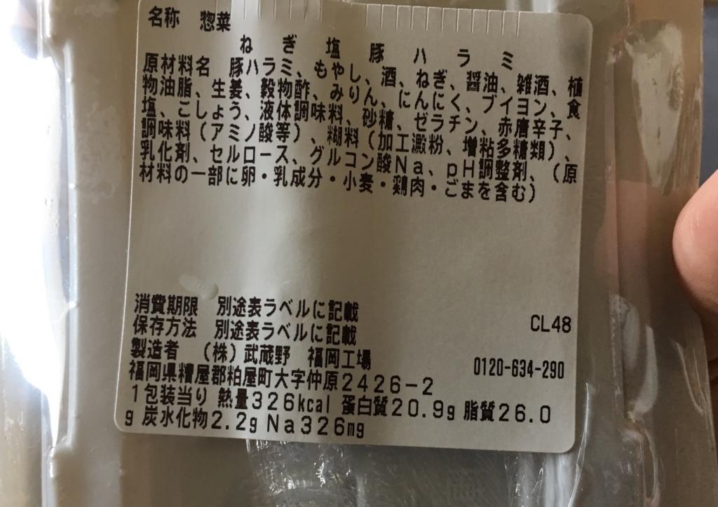 f:id:mizuharasaki:20180614085156j:plain