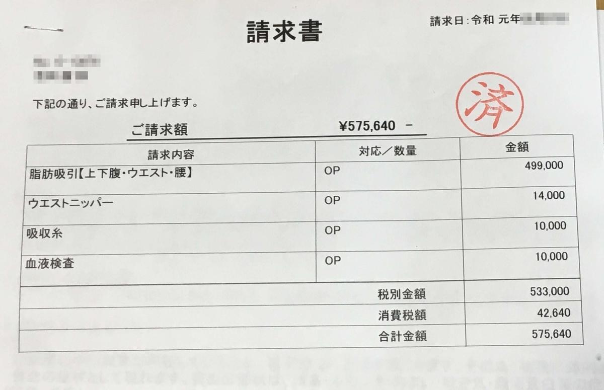 f:id:mizuharasaki:20190621161424j:plain