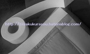 f:id:mizuhaya:20151121155326j:plain