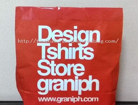 グラニフTシャツ福袋