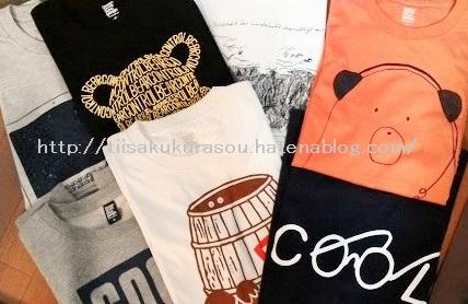 グラニフ福袋のネタバレ(ユニセックスTシャツ)