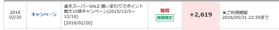 f:id:mizuhaya:20160220154303p:plain