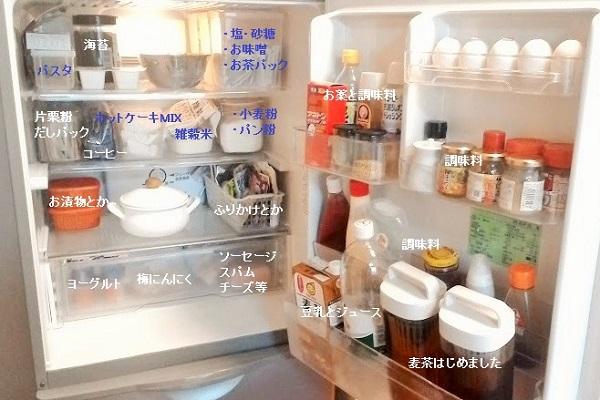 調味料の置き場所に悩んでいた冷蔵庫内