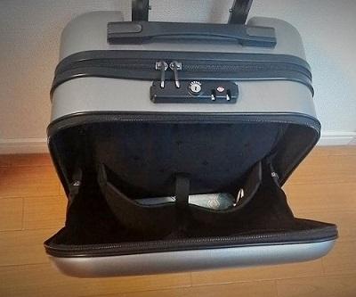 スーツケースはフロントオープンが便利
