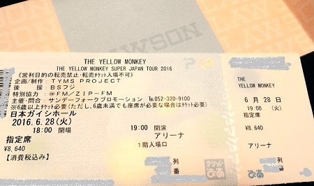 THE YELLOW MONKEY SUPER JAPAN TOUR 2016